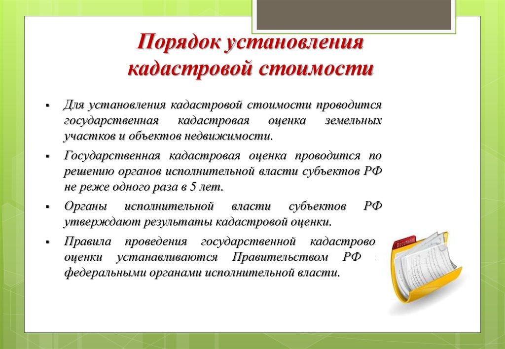 О роли заказчиков в деле организации охраны труда на