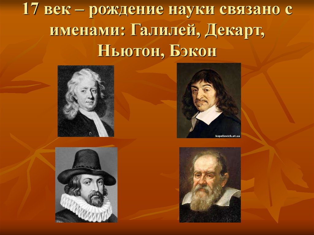 the sight of science according to galileo galilei francis bacon and rene descartes