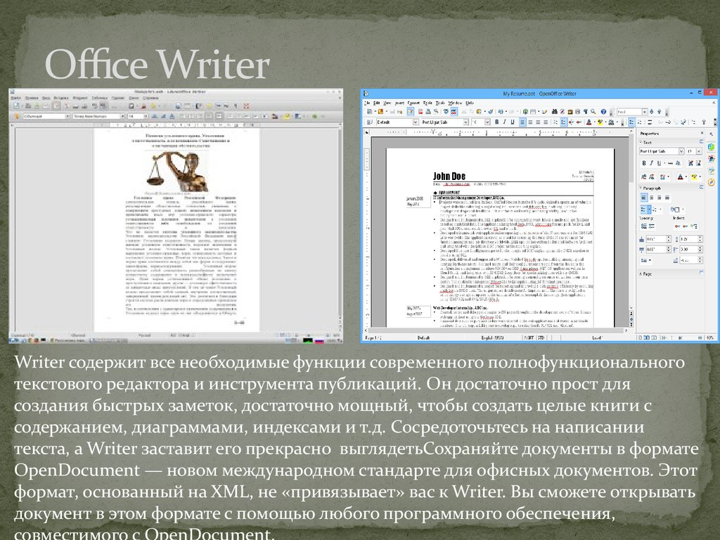 Отчет по практике установка window на virtualbox презентация  office writer