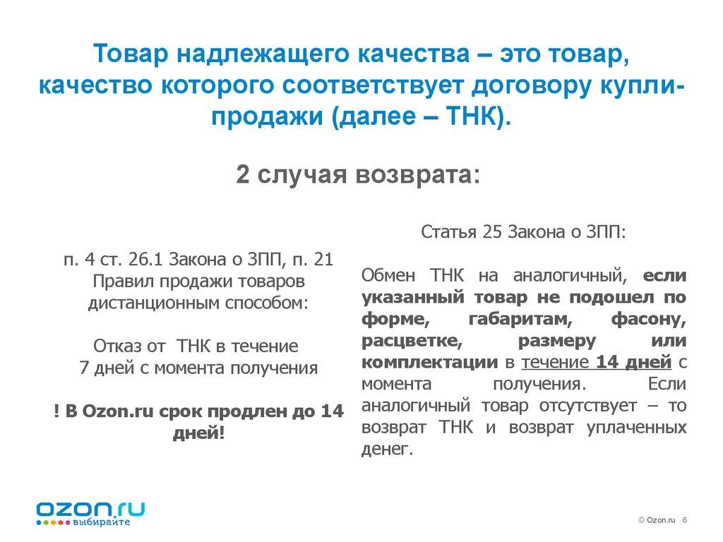Как заменить права при смене фамилии 2020 нужна мед справка Гречков К.В.