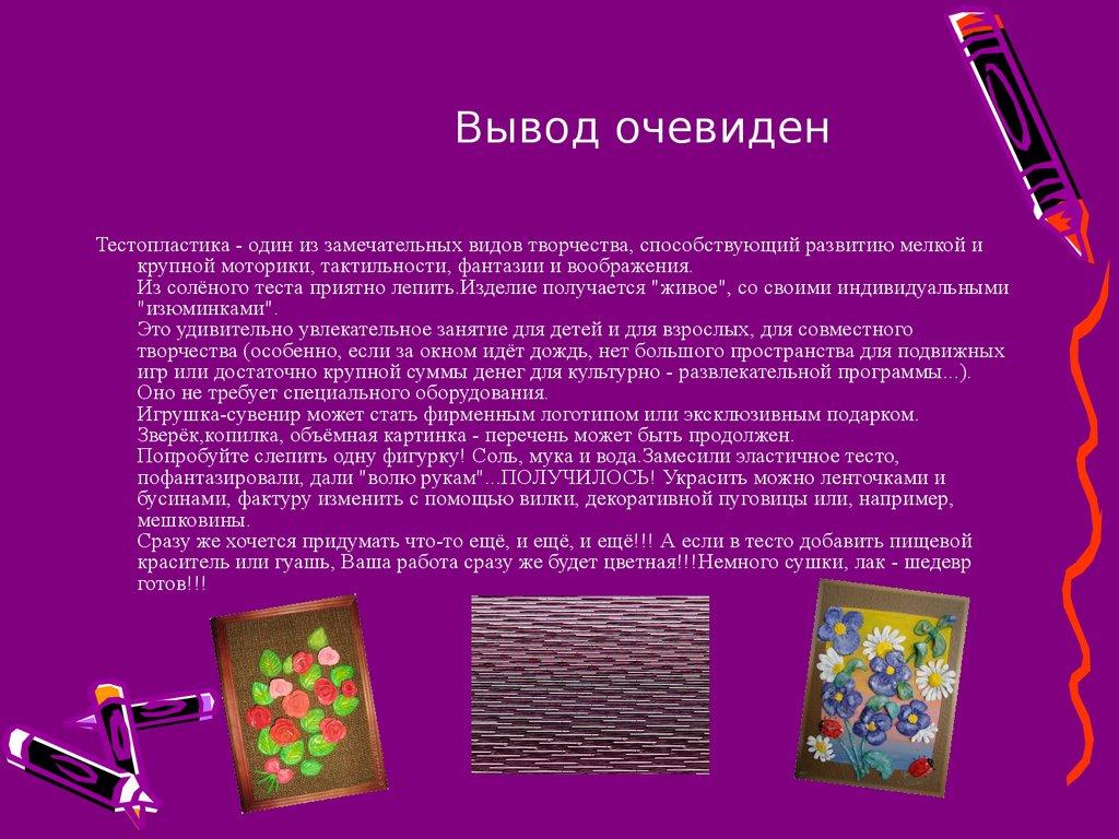 ebook tcl 85
