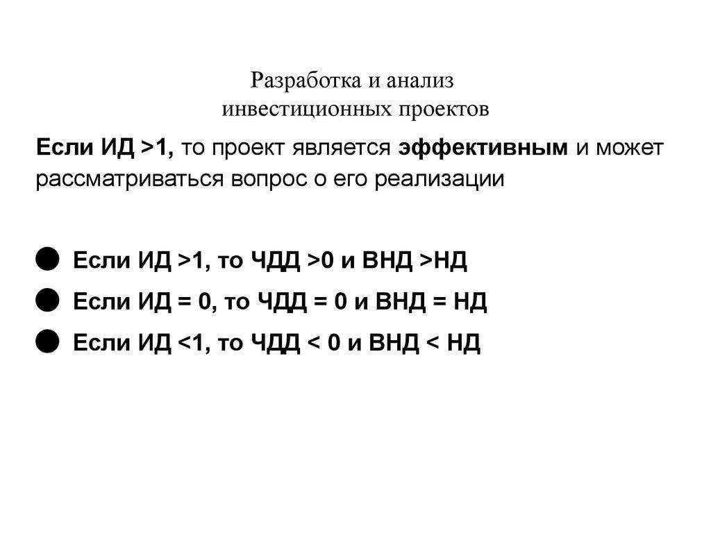 1.1. Введение в курс и план первого модуля - …
