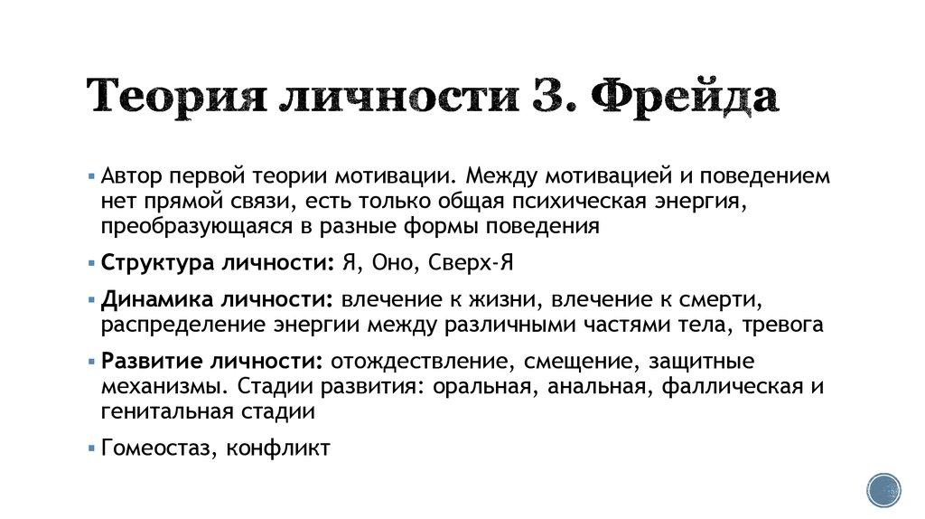 Online Aspergerov
