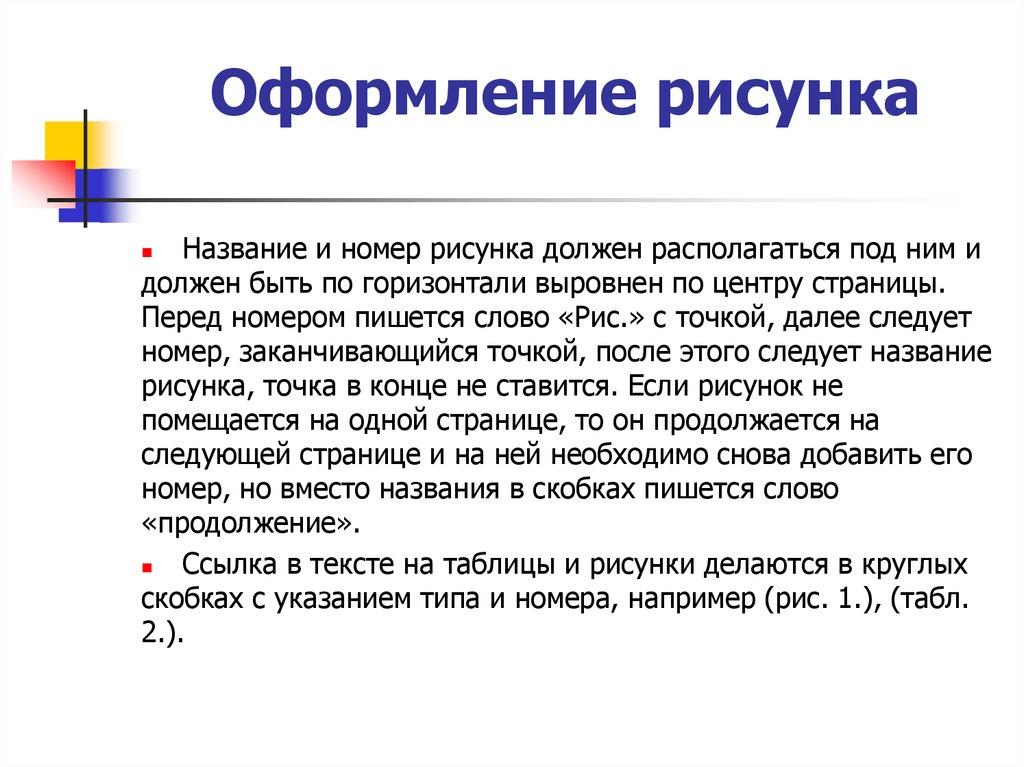 ebook курсовое проектирование по дисциплине теория и технология холодной штамповки 0