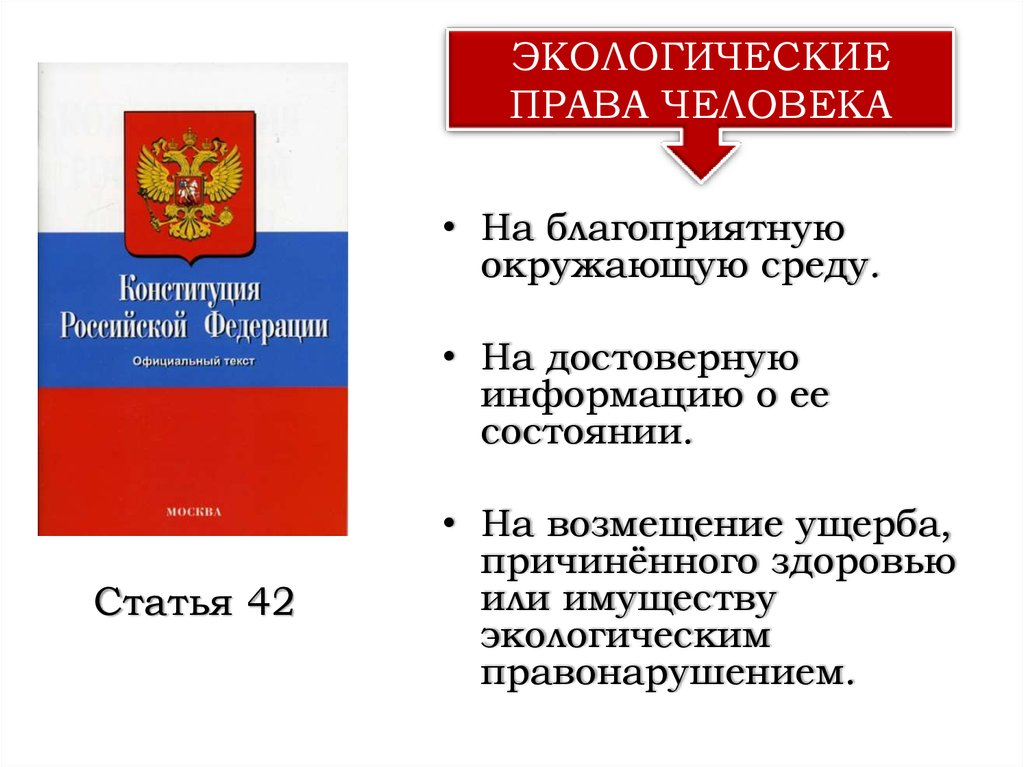 download Applied Mathematics