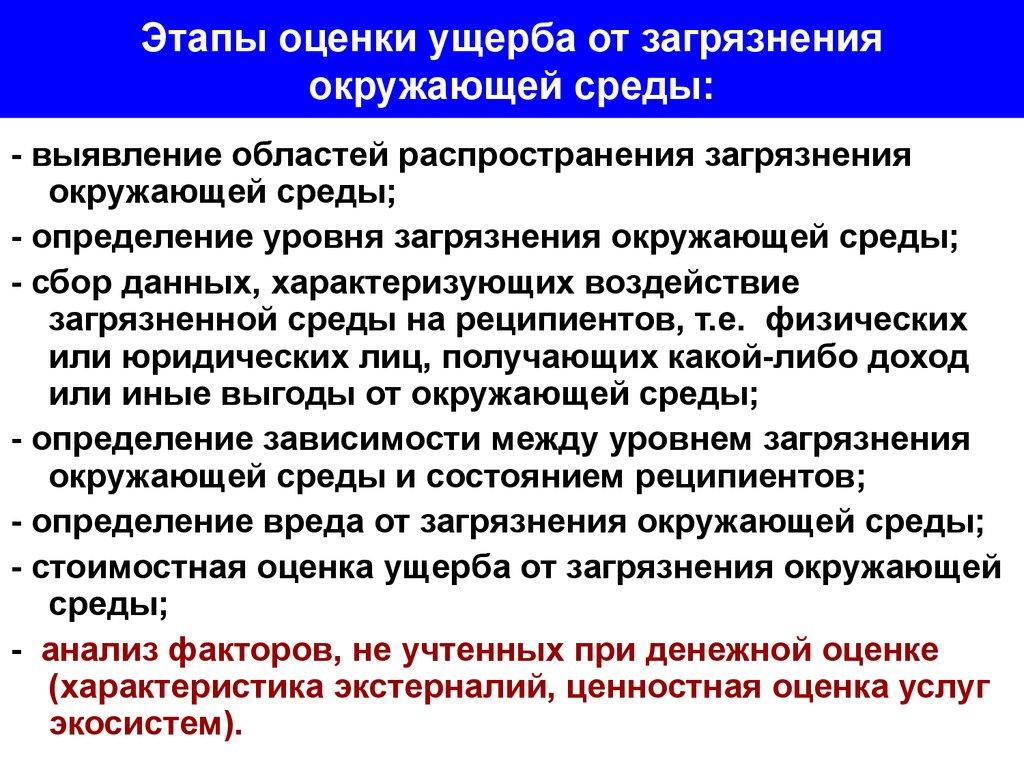 Что входит в общий стаж работы украина