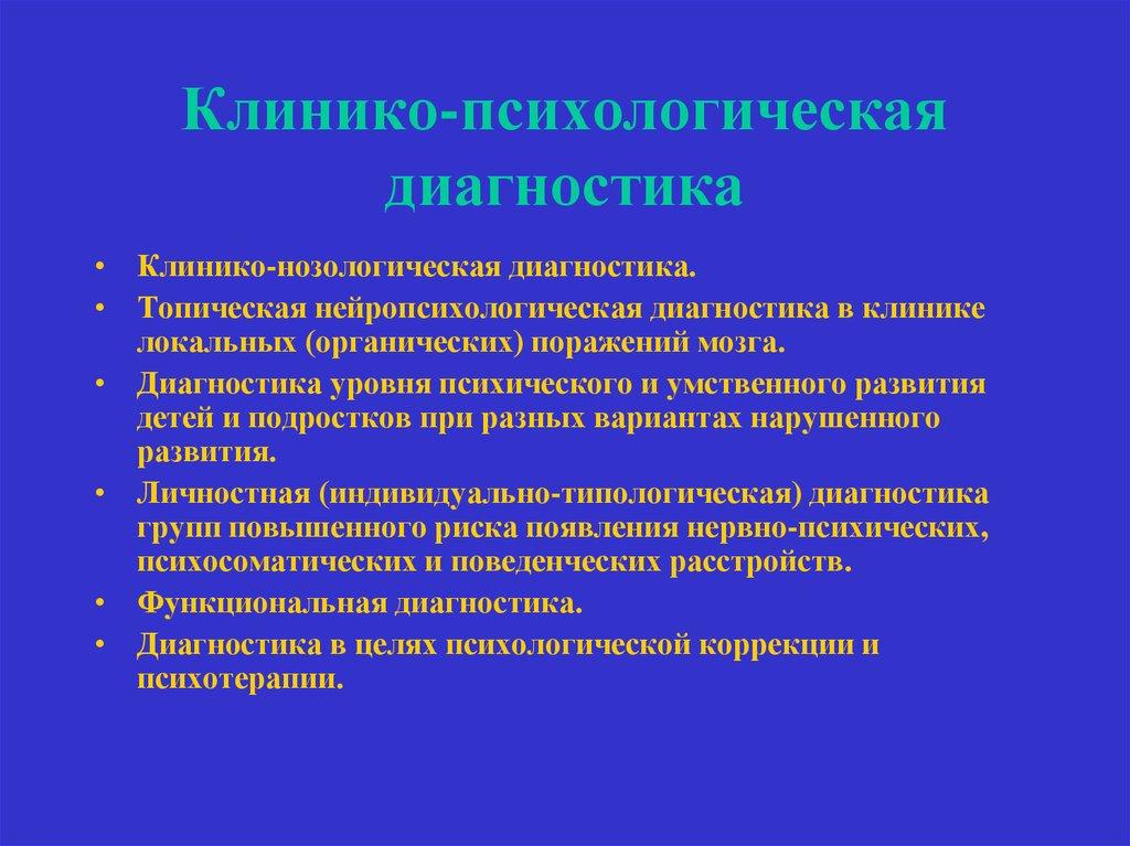 Татарская электронная библиотека Арабский язык Учебник