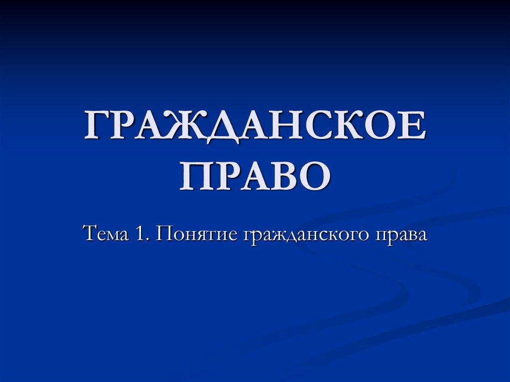 book Free