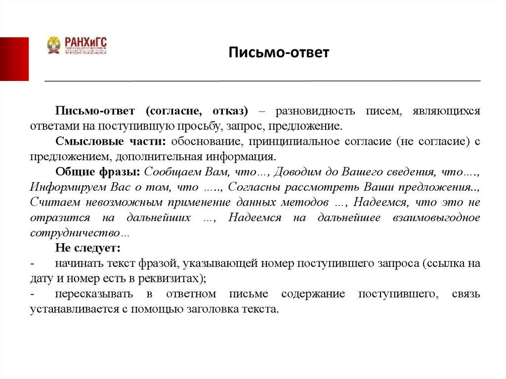 виды ууд русский язык