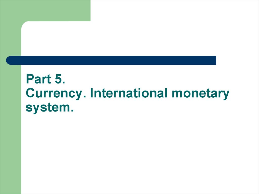 Part 5. Currency. International monetary system.