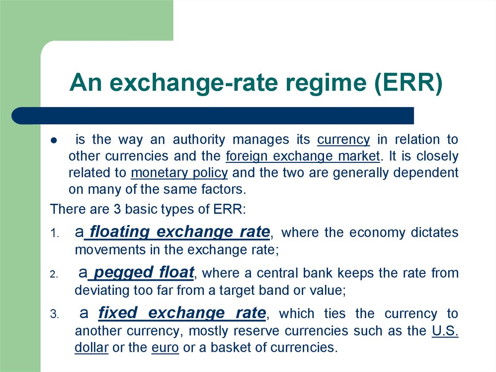 An exchange-rate regime (ERR)