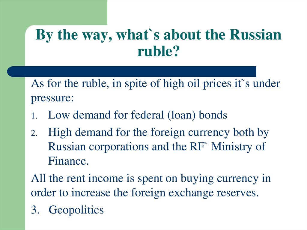By the way, what`s about the Russian ruble?