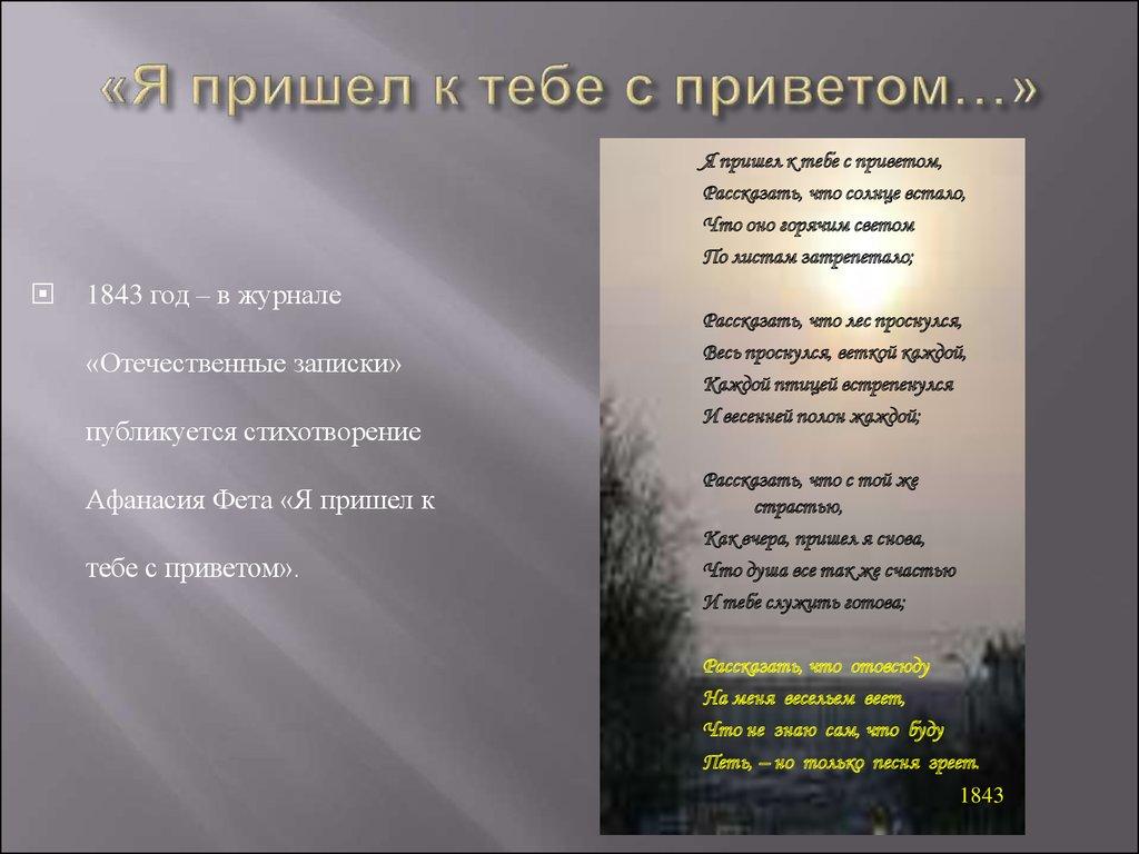 http://cf.ppt-online.org/files/slide/w/WPVr7xN2UfnDMQcbelCjqsTBpGyg39XakJ16Ah/slide-6.jpg