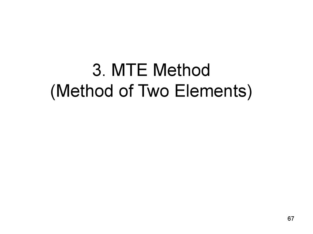 3. МТЕ Method (Method of Two Elements)