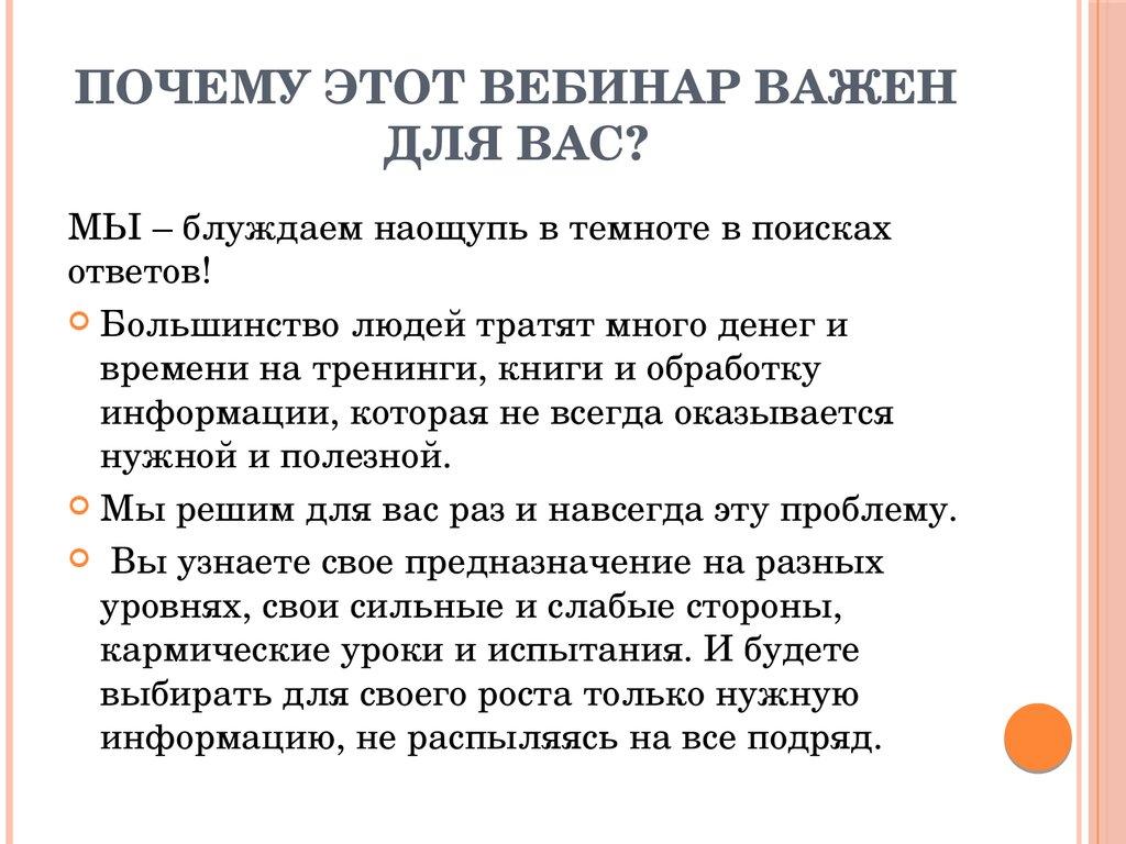 РеСкладчина - Просекин - Тайна твоего предназначения
