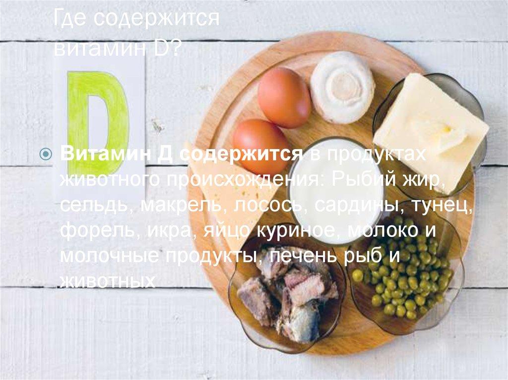 витамин с и снижение веса