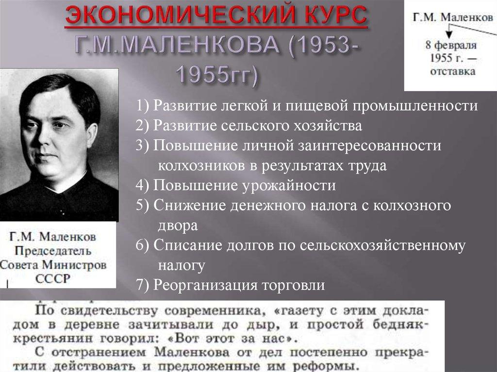 сообщение по истории про маленкова академический театр Сатиры