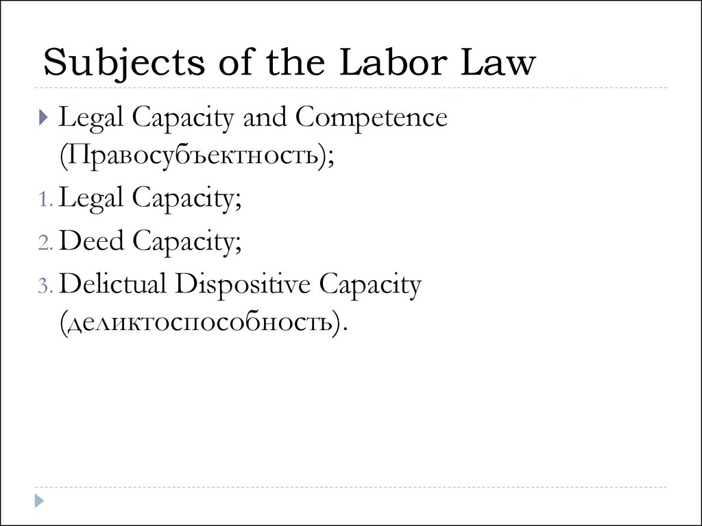Subjects of the Labor Law