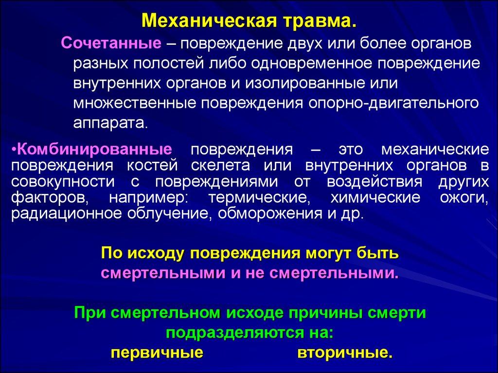 Патент для работы в россии продление