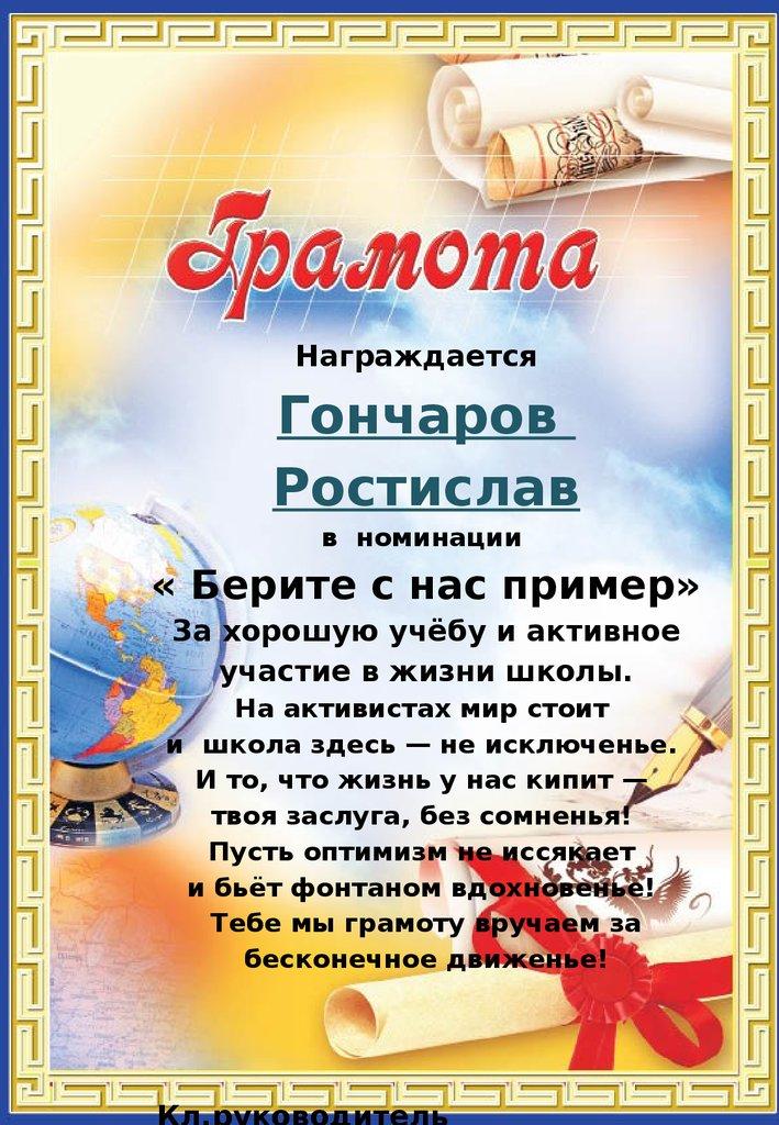 Мишрационная служба москвы по заграни