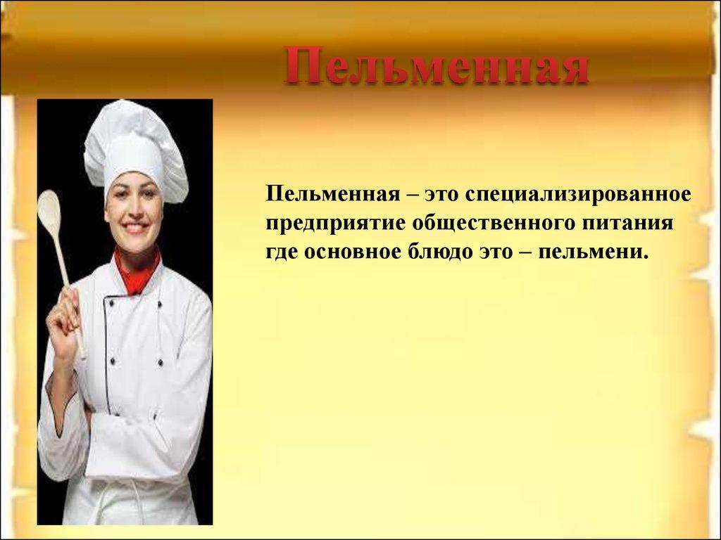 Как приготовить пирог с рыбы и картошкой в духовке