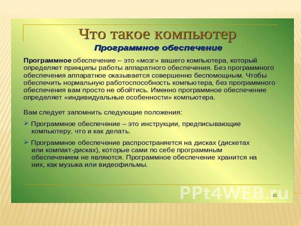 book эффективное управление запасами