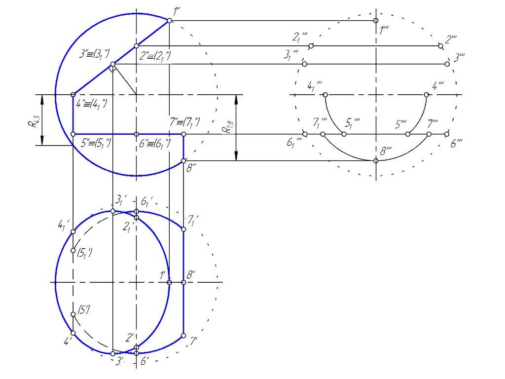 Задачи по геометрии 9 класс - 981c