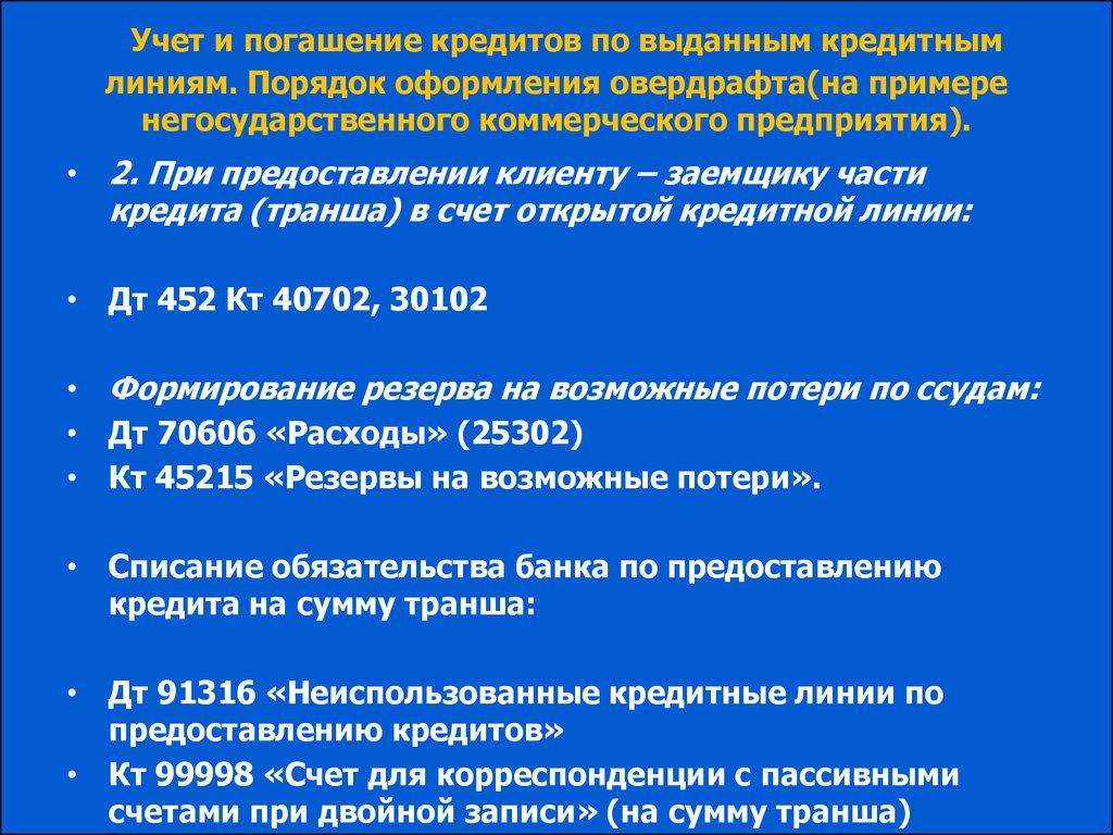 Приста саратовская область телефон