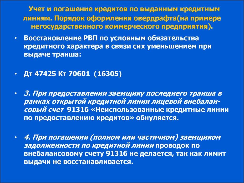 калькулятор валют онлайн гривна рубль в днр