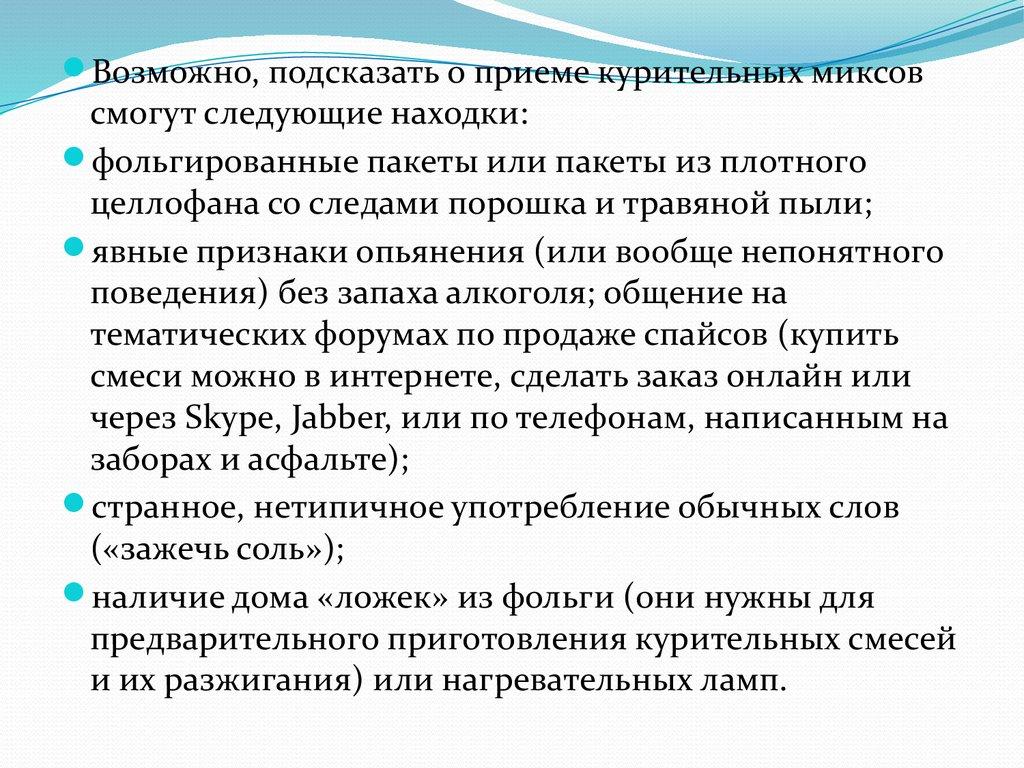 Мет  Сайт Невинномысск HQ Купить ЗАО