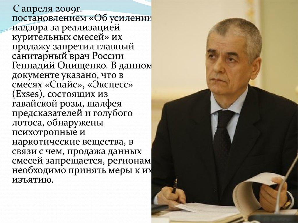 Сальвия, спайс, смок Эйфоретик Прайс Липецк