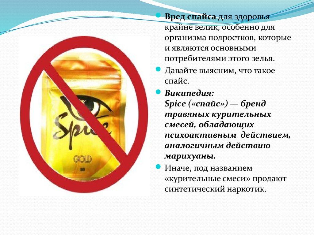 Таиланд за распространение и употребление курительных смесей спайс Россыпь бот телеграм ЮАО