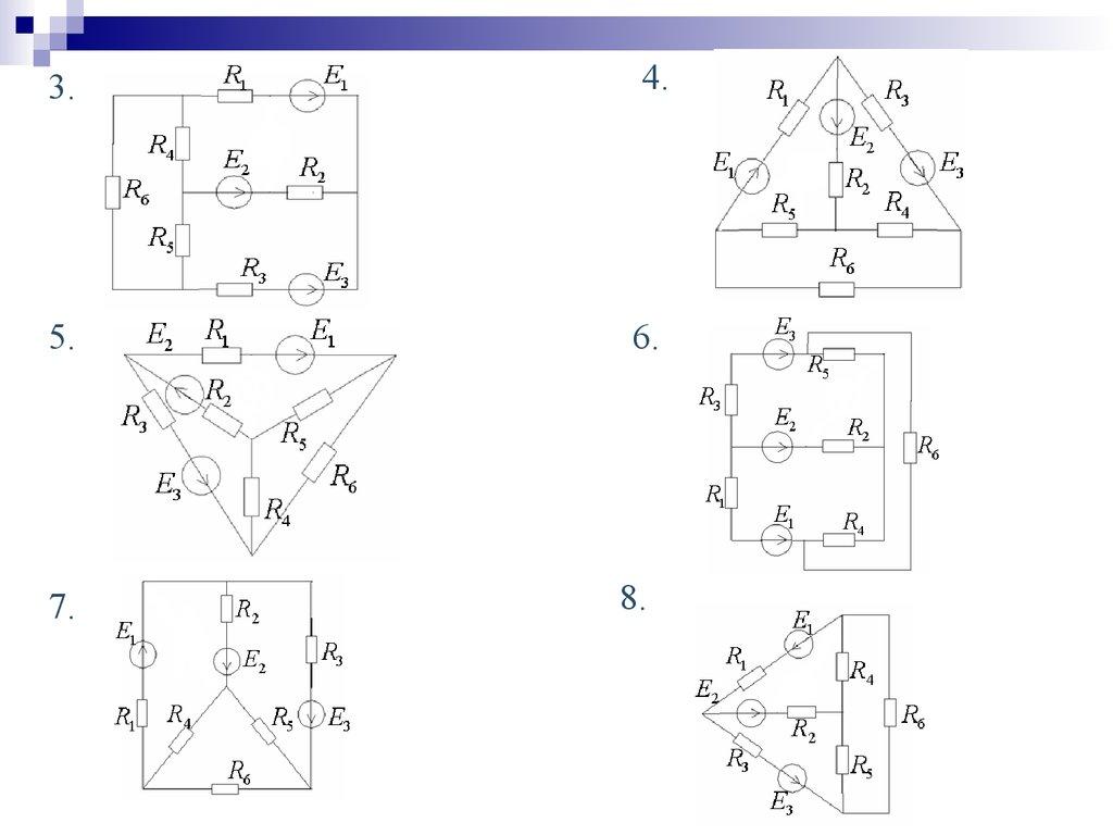 Решение задач по законам кирхгофа онлайн решение задач по математике военмех