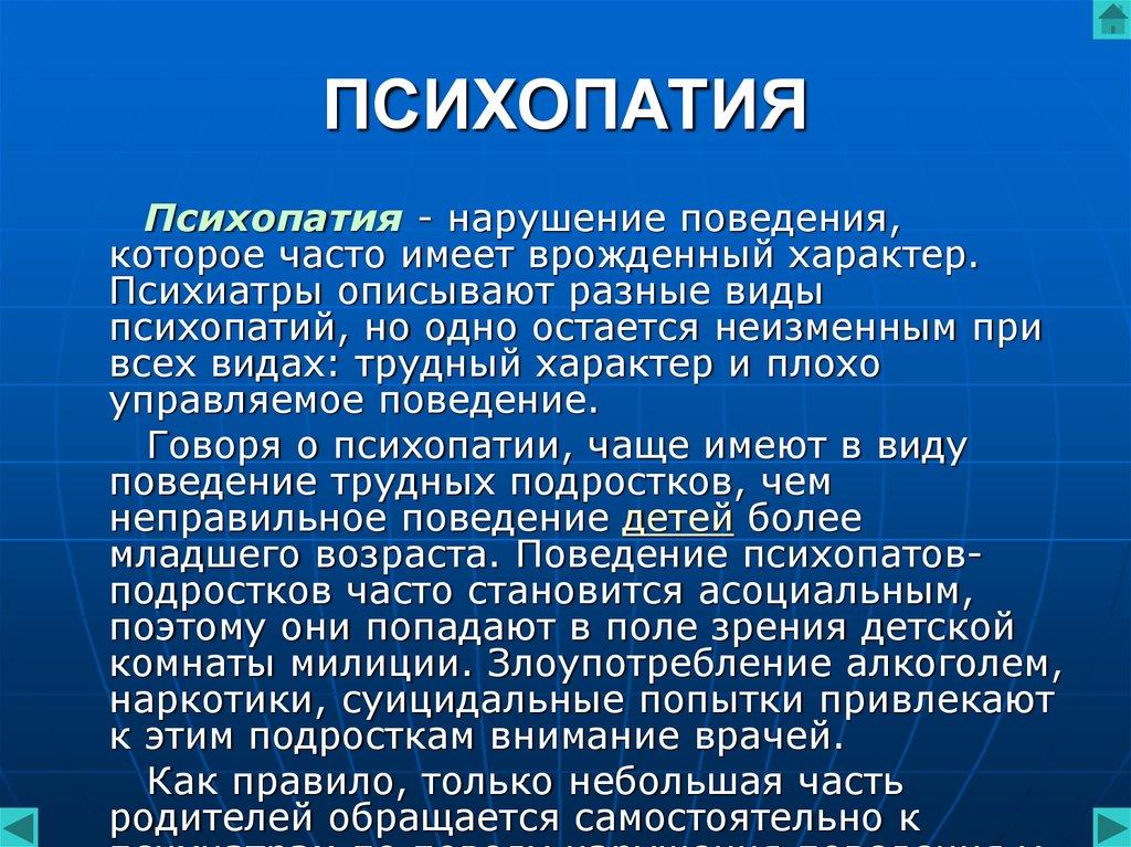 free Общая энтомология