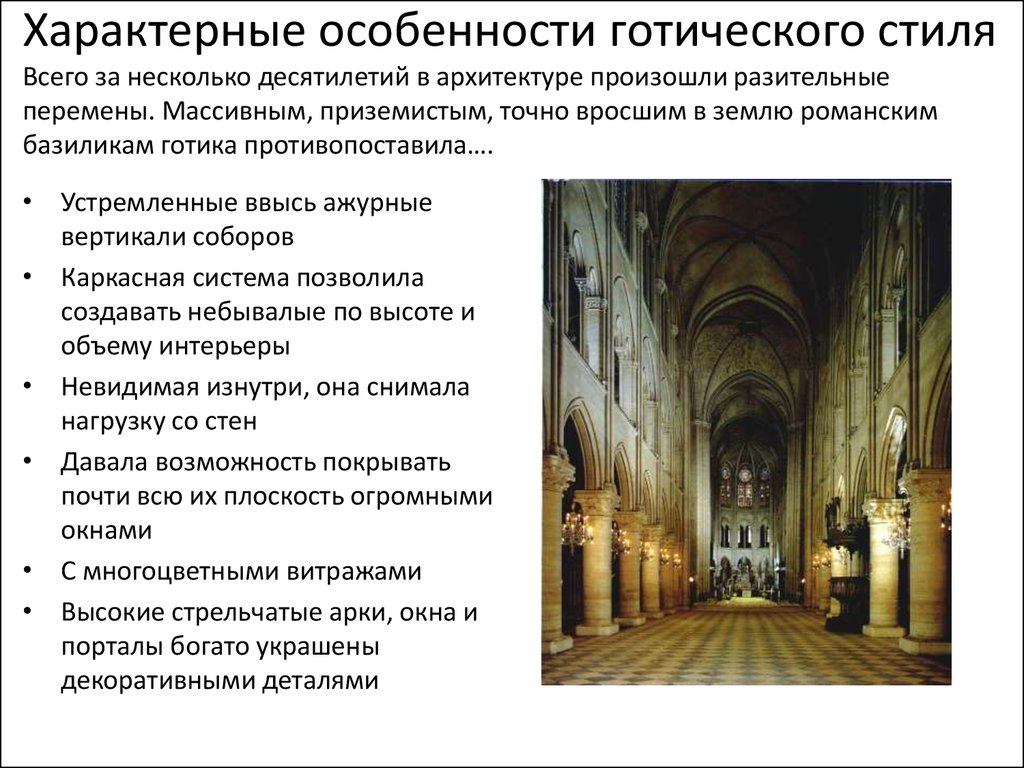 compare and contrast gothic to renaissance Free renaissance art papers  art renaissance italy compare contrast] 945 words romanesque and gothic because was the transition of create.