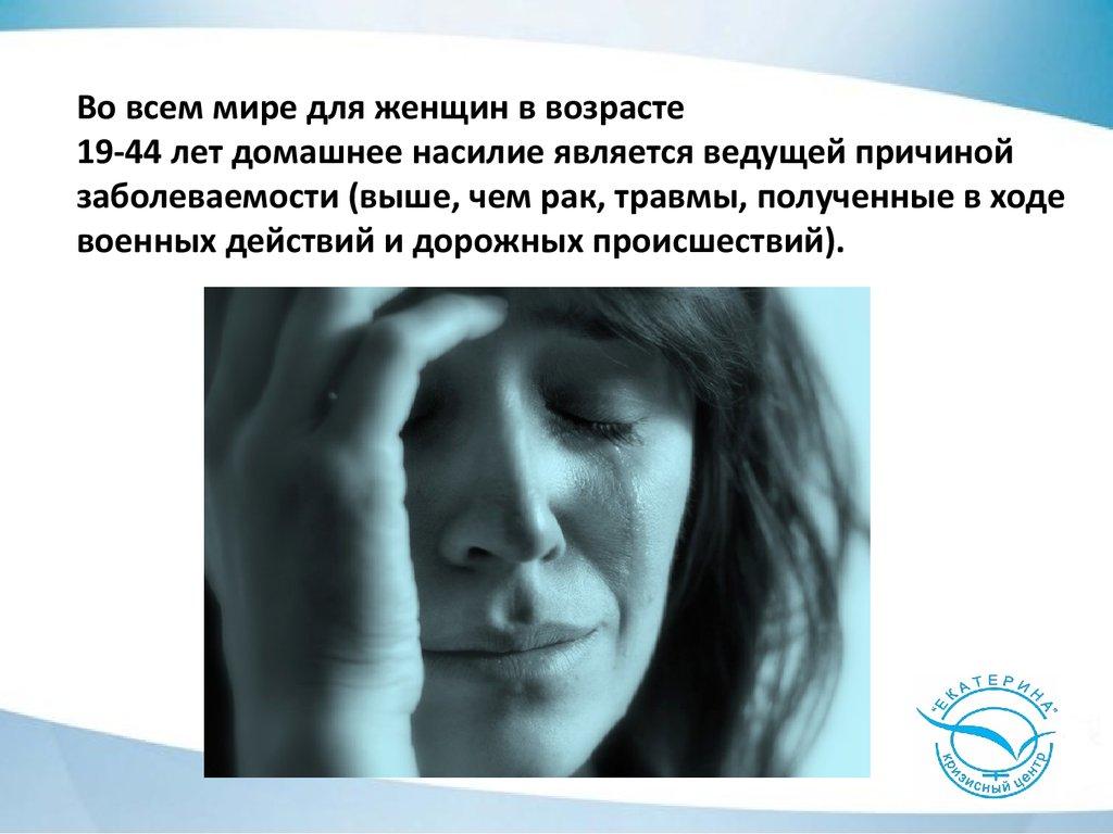долго эту голые из моя прекрасная няня магу больше)))