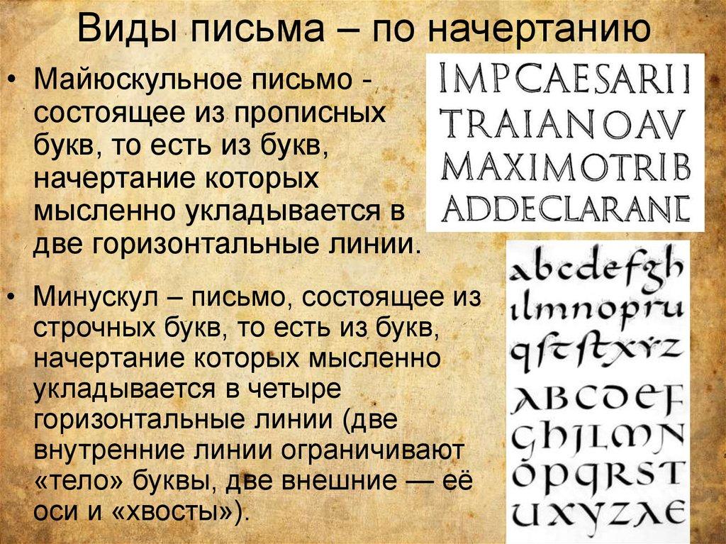 classification letter