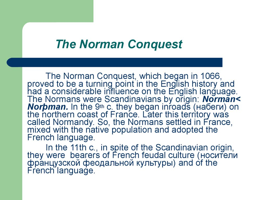 the influence of the norman conquest incorporating Explore the influence of french on english isabel roth this essay will explore the french influence on the english language, taking one  the norman conquest of 1066 that saw the arrival of a new anglo-norman ruling class in  the influence of latin [dubitāre].