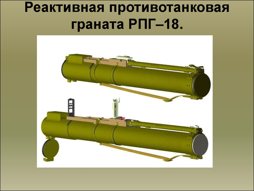 download изучение исторических сведений о внешней торговле промышленности россии половины xvii до