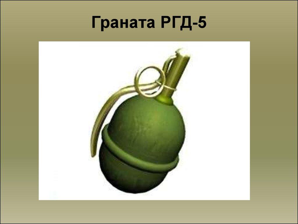 pdf E. coli: