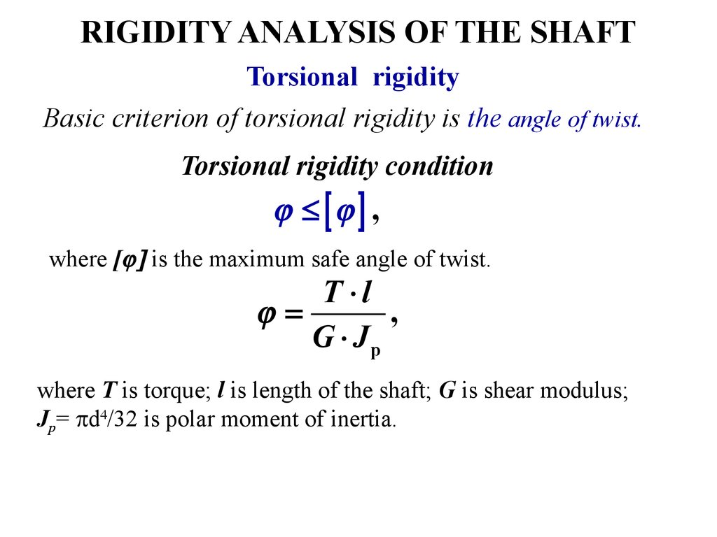 RIGIDITY ANALYSIS OF THE SHAFT