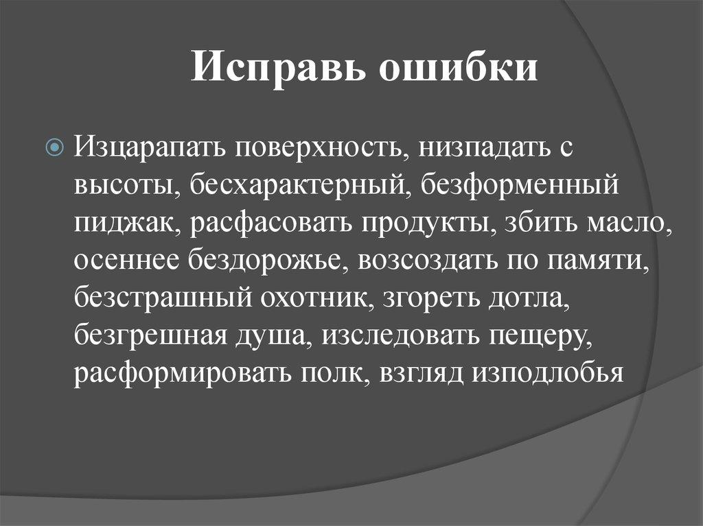 book Педагогика. Дидактика. Избранные лекции. Учебное