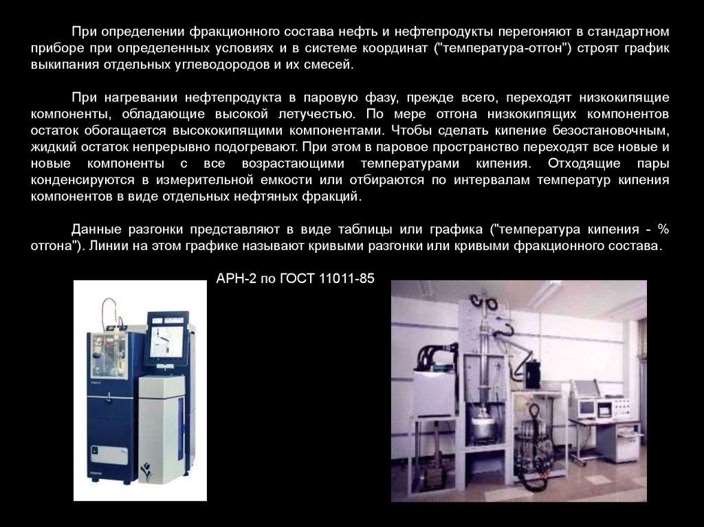 Steroidhormone: Biosynthese, Stoffwechsel, Wirkung 1977