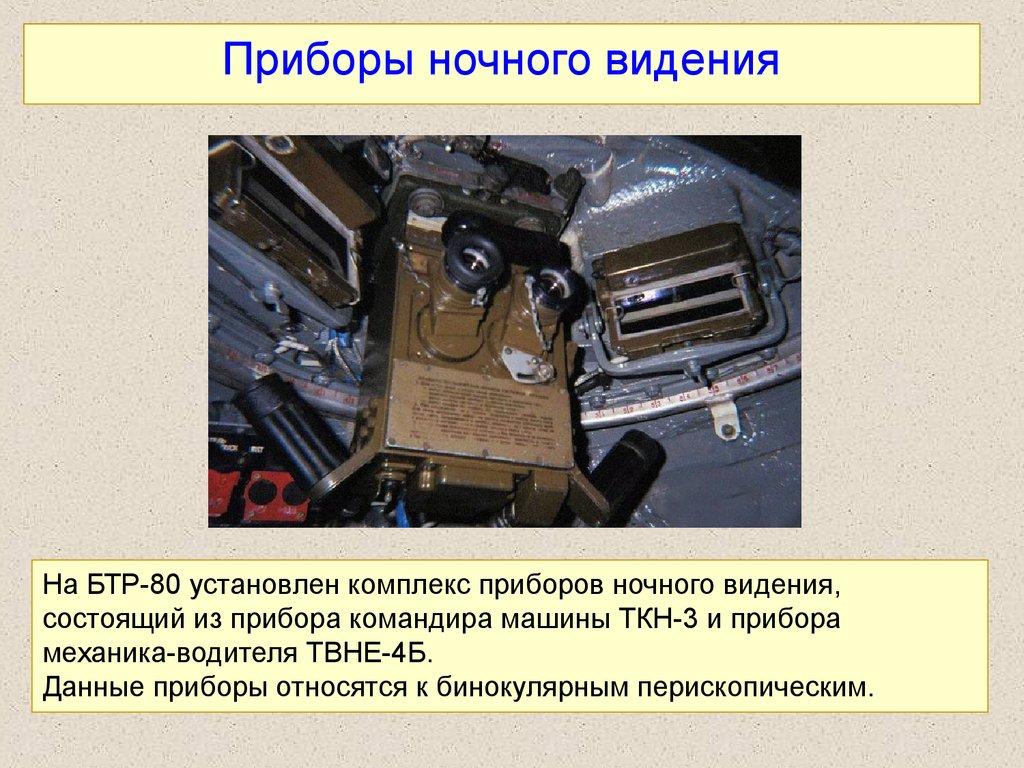 https://cf.ppt-online.org/files/slide/x/X2ieU3KoSqh6H8YC4sunvz1k9dFwNamr0pL5xB/slide-31.jpg