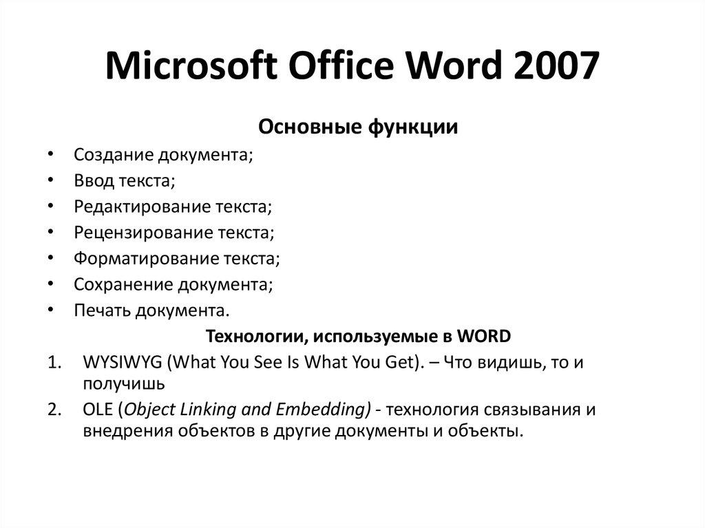 microsoft office word 20012