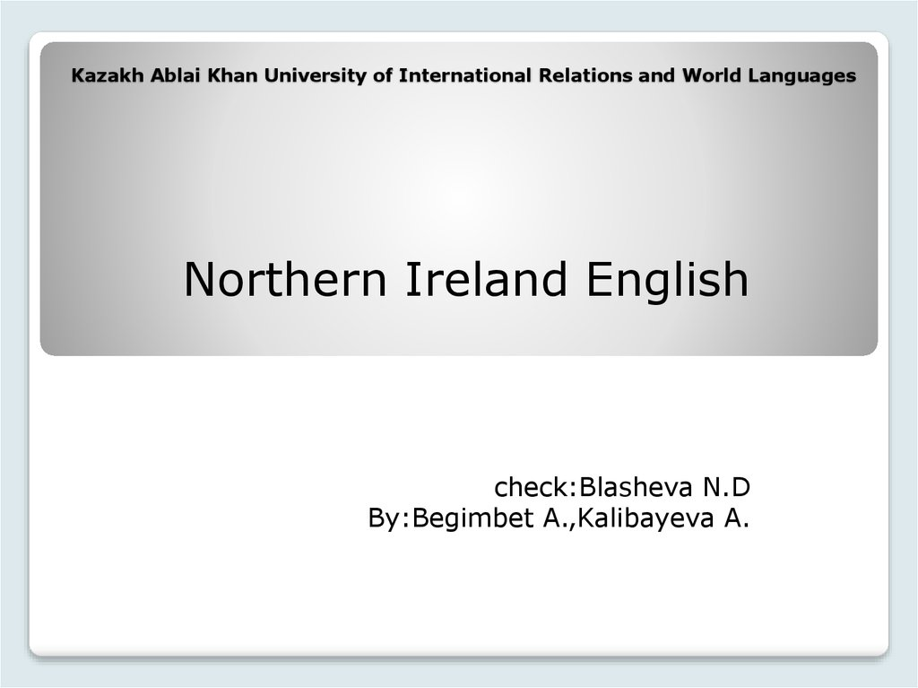 Kazakh Ablai Khan University of International Relations and World Languages