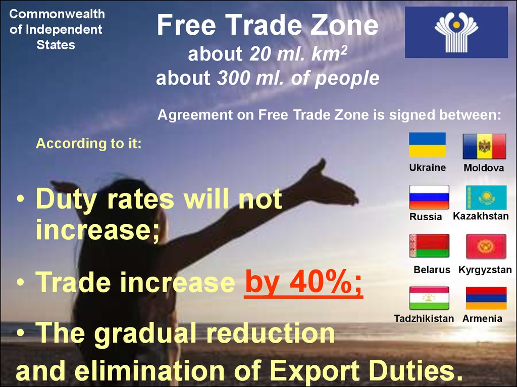 free trade zone Foreign trade zones the foreign trade zones program helps level the playing field and improves us competitiveness by reducing the costs of us operationsit helps encourage activity and value-added at us facilities in competition with foreign alternatives by allowing delayed or reduced duty payments on foreign merchandise, as well as.