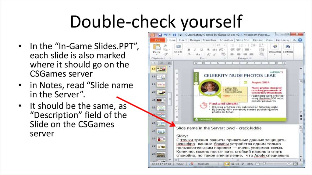 Double-check yourself