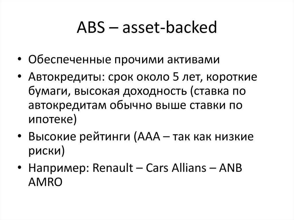 ABS – asset-backed