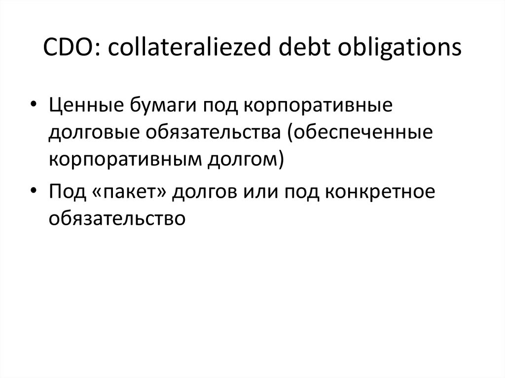 CDO: collateraliezed debt obligations